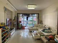 三环天虹商圈 大型花园小区 美地花园城 精装3房拎包入住