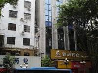 4600售/租惠城南坛商业大廈 , 可經營 商店/ 写字楼