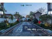 首付一成7万起 惠州高铁北站园林社区 方圆东江月岛88 三房免息垫付一年