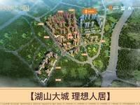 88万平大社区,红花湖景区资源,环境好,适合居住,89-130 ,3-4房