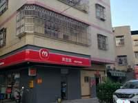 惠城区演达四路惠港中学对面写字楼出租