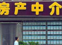百家住房租赁中介承诺:不发假房源信息、不违规收费