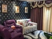 出租华日城市理想3室1厅1卫85平米1850元/月住宅