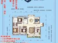 首付7万起买3房,全新高铁物业,新中式园林,板式结构,双城中心