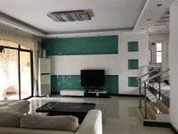 出租雅庭院3室2厅2卫143平米3000元/月住宅