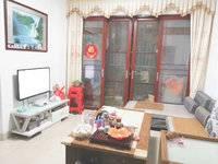 下角凌湖轩 十五小学位 西湖边 自住房2房1厅出售,证件齐全。