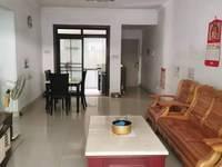 江南丽苑一期 住家装修 3房2厅 有钥匙看房 楼层佳