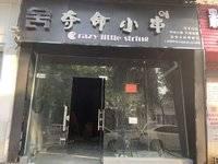 出租鹅城国际61平米4500元/月商铺