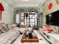 江北21克拉 复试楼精装4房 买一层送层 性价比高 看房方便
