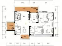单价1.33万 瑞和家园4房142平全新毛坯190万 南北通透 最便宜的一套