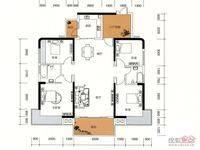 瑞和家园二期 品字户型4房148平225万毛坯房 楼王单位朝南毛坯房