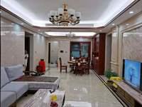 瑞和家园二期 4房品字户型148平楼王单位239万 新装修2个月