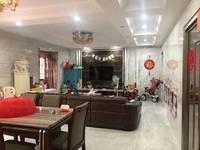 惠城区 山水华府 新上房源 产权清晰 业主急售 来电享受优惠
