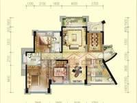 中洲中央公园127平南北通毛坯四房出售202万!花园中间,非常安静,看房有钥匙!