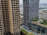 出售汇港城3室2厅1卫87平米85万住宅