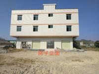 惠城区马安镇黄严村惠州大道旁50米自建房700平米5000元/月住宅