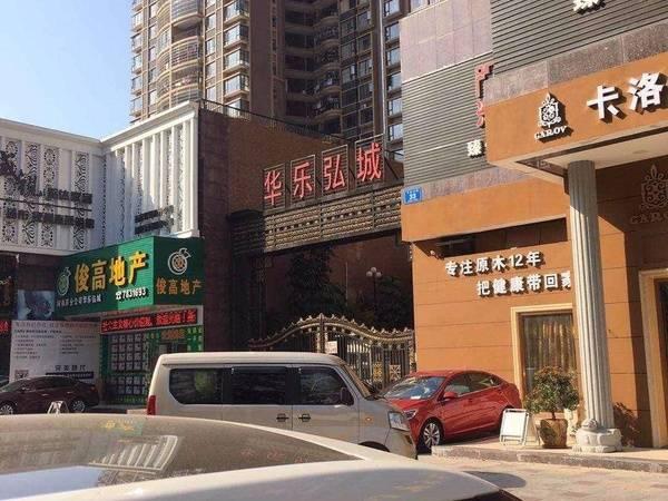 新天虹繁荣圈 华乐弘城 花园小区 业主自住靓房 居家不二之选