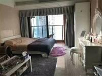 市中心港惠商圈旁边 恒和主场 温馨一房 以租养贷 低于市场价
