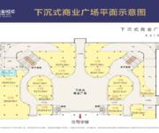下沉式商业广场平面图