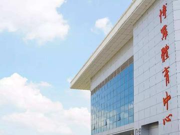 博罗体育中心