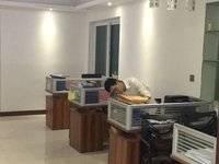 出租双源乐湖轩120平米2300元/月写字楼