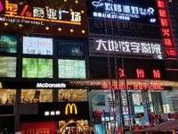 江北麦当劳旁,临街旺铺,年收租10万,人流非常旺,不要错过