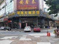 麦地天虹广场,转角位餐饮旺铺,年收租12万,八年稳定租约