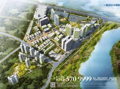 碧桂园潼湖创新小镇