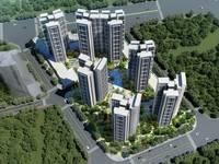 雅居乐常乐府 高铁北站物业 到深圳半个小时85 至 120平