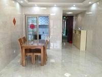 江北高端小区 110平米朝南 精装三房 户型方正 采光充足 210万抛售