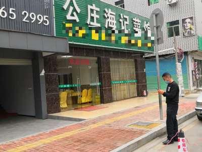 河南汽车站 大路边整栋 双证齐全 资源稀缺 价格美丽 白菜价格