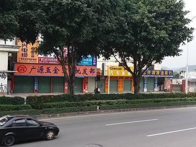 惠州大道小金口段1080号 G324 国道边上整栋现低价急售