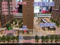 金山湖奥园临街一楼小区大门口旺铺:54平米仅售105万 米门宽3米多带租约