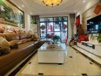 95平标准3房,仅售100万 精装修 业主包税费