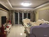 骏景豪庭 豪装可改四房 可看湖景 高层视野佳 居家舒适