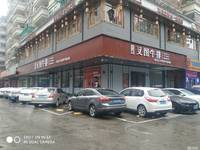 港惠周边旺铺转让,转角位,可做各种业行生意