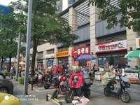 出售中海水岸城花园49.7平米115万商铺、市场旁边