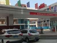 学校正门口霸主位置 二楼 教育 培训 午托 另送一楼的商铺一间
