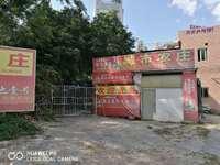低价出售沿街店面 江北 个人独栋 简单装修带租约自建房 店铺、住宅两用