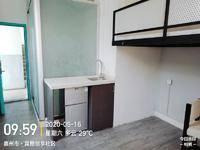 窝酷 江北佳兆业附近 1房980 精装修带电梯拎包入住 布局合理