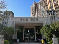 出售海伦湾3室2厅2卫89.65平米105万住宅