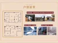 仲恺镇隆天健阳光花园 皇后村旁产权房 刚需户型 只卖16万两房两厅