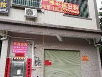 出租深业喜悦城130平米面议商铺