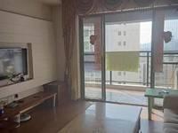 出租美地花园城3室2厅2卫103平米2500元/月住宅