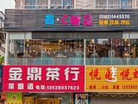 出租江北21号小区140平米4500元/月商铺