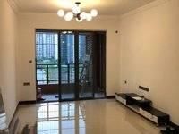 出售江湾公馆二期3室2厅1卫86.65平米142万住宅