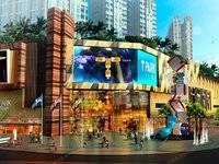 出租T PARK时尚公园21.08平米5000元/月商铺