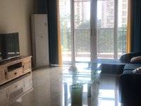 瑞和家园二期 标准3房 北欧装修风格 看房来电