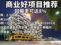 碧桂园总部精装办公楼带三年租约租金6649元