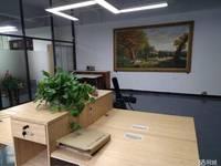 出租三环装饰城90平米3000元/月写字楼
